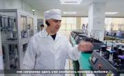 Как делают смартфоны и почему их производят в основном в Китае