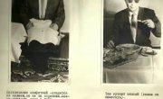 Ложкой не звенеть, свитер не заправлять: пособие советского разведчика