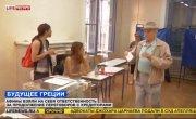 Life News Новости от 06.07.2015 (22- 00 МСК)
