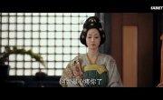 Придворная дама / Ode to Daughter of Great Tang (Li Ge Xing) - 1 сезон, 40 серия