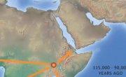 Ранние миграции человека
