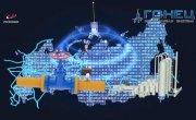 Павел Черенков. Спутниковая система «Гонец 2.0». Интернет вещей, космические технологии для жизни