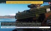 Переломная точка в истории НАТО: Штаты наращивают дислокацию своих войск в Европе