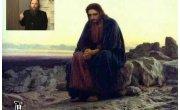 Авраамические Религии. Часть 1