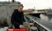 На борту заблокированного корабля ВМФ Украины