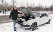 ГАЗ 31029 – смутное время российского автопрома