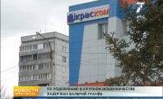 Силовики задержали председателя совета директоров Краскома почти у трапа самолета: подозревают в хищении 20 миллионов рублей
