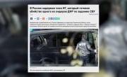 Украина пыталась использовать ИГИЛ для атаки в России (Руслан Осташко)