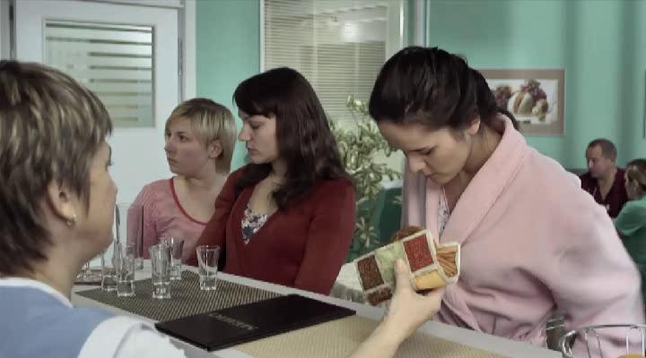 Смотреть фильм горец серии