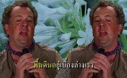 Gale Boetticher - Major Tom (Coming Home) - Full Karaoke Version with lyrics