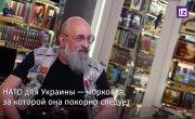 Открытым текстом 18.06.2021 - Анатолий Вассерман