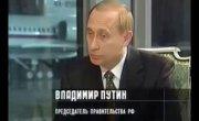 """Путин: """"Постоянное кивание на заграницу, как на источник всех наших бед - не верно...""""."""