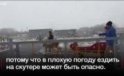 Северный олень доставляет пиццу в Японии. BBC Russian.