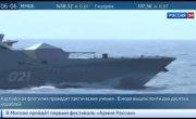Каспийская Флотилия. Персидский залив - под контролем