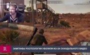 Замглавы «Росгеологии» уволили из-за видео
