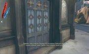 Dishonored - Прохождение - [КОРОЛЕВСКИЙ ЛЕКАРЬ] - #8