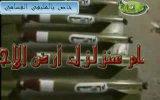 ХАМАС - обстрел територии оккупантов