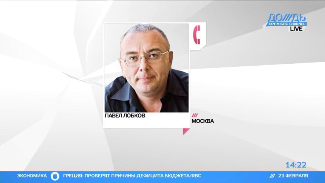 Павел Лобков краткая биография и фильмография онлайн