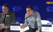 Я тоже дальнобойщик | Акция Владислава Жуковского на МЭФ