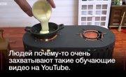 Миниатюрная еда - новая кулинарная мода. BBC Russian.