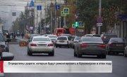 "Программа ""Главные новости"" на 8 канале за 16.01.2018"