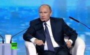 Так открыто Путин еще не говорил