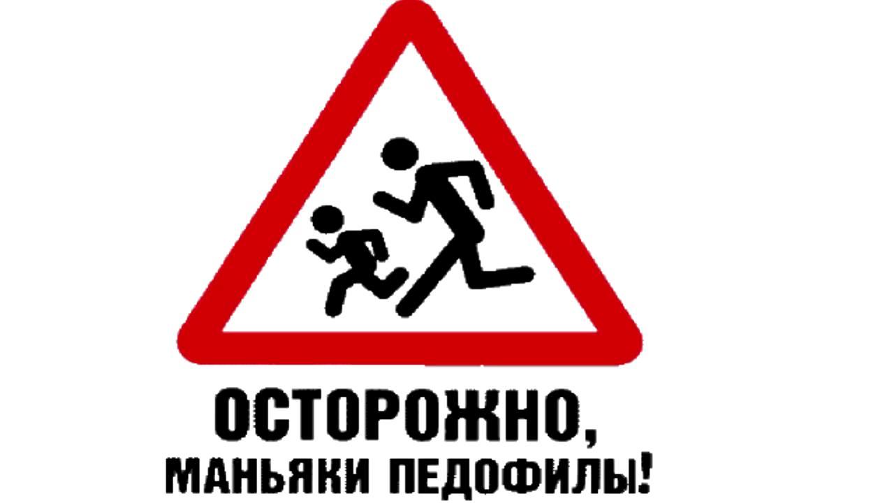 Новости сегодня иркутск и область