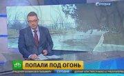 «Как только приехали представители ОБСЕ, обстрел прекратился»: корреспондент НТВ — об атаке украинских силовиков.