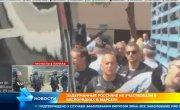 Французские силовики игнорируют видео с беспорядками английских болельщиков.
