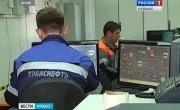 1200 человек получат работу на новом нефтеперерабатывающем заводе в Кузбассе