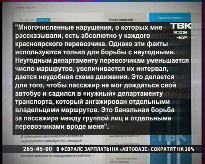 Новости пенза тв экспресс новости смотреть онлайн