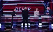 Российское ТВ (пародия)