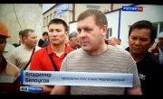 Забастовка работников метростроя!
