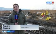 На свалке в Кировском районе обнаружены контейнеры с химическими отходами