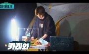 BTS Бон Вояж /  BTS Bon Voyage - 4 сезон, 5 серия