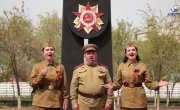 Руководство АО «ЦЭНКИ» поздравляет с Днём Победы!