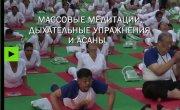 Зависнуть на высоте 396 метров: йоги разных стран отметили Международный день йоги. RT Russian.