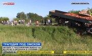 Life News Новости от 24.06.2015 (22- 00 МСК)