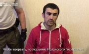 ФСБ предотвратила теракты в Москве и Московской области на 1 сентября (РИА).