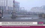 «Вряд ли их будут здесь добивать». Волонтеры больницы в Михайловском соборе в Киеве о том, что готовы помочь и милиции, и «Беркуту»