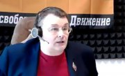 КАК опознать агентов Госдепа в России, Евгений Федоров