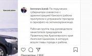 """Программа """"Актуально"""" на 8 канале №1901 """"ПРОГАРЫ УСТРАНЯТ"""""""