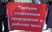 Нарастающая стабильность. Киров. Митинг в защиту социально-экономических прав.