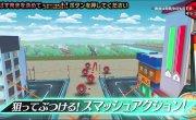 iOSAndroid World Trigger Smash Boarders PV