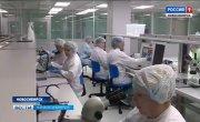 Новый завод по производству медоборудования в Новосибирске