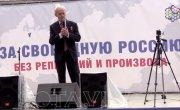 Герой России говорит правду о стране и режиме