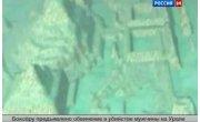 Обнаружен древний город на дне бермудского треугольника (Атлантида)