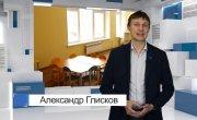 "Программа ""Актуально с Александром Глисковым"" на 8 канале №389"