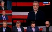 Если начнут качать Донбасс, все Навальные с Лариными и Соболями вылетят как пробка из бутылки