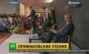 Лавров описал нападки США на Россию анекдотом про Чапаева